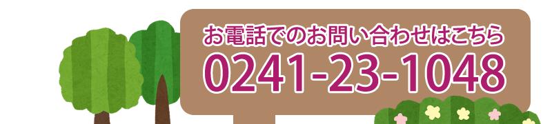 ぽんぽん堂